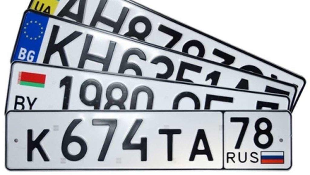 как узнать на кого зарегистрирован автомобиль по гос номеру бесплатно в